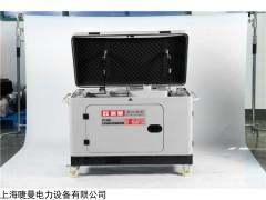 家用小型5kw静音柴油发电机