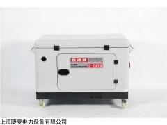 风冷6kw静音柴油发电机型号