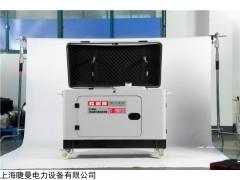 7千瓦静音柴油发电机直销价格