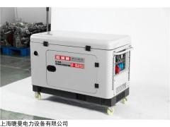 小型8千瓦静音柴油发电机低噪音