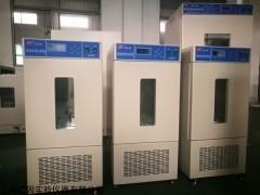 LHS-150 上海恒温恒湿箱 制冷培养箱