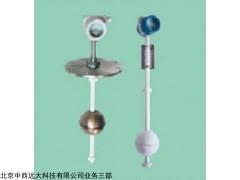 型号:XC15-UQD-91C/223  浮球液位变送器(中西器材)600m