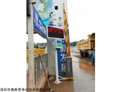 OSEN-YZ 肇庆拆迁工地扬尘噪声污染实时检测仪器价格