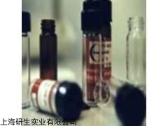 氯化甲基汞多少钱