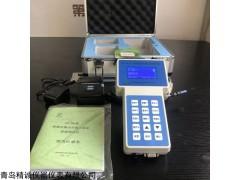 PC-3A(S)型 光散射粉塵儀 同時檢測PM2.5 PM10