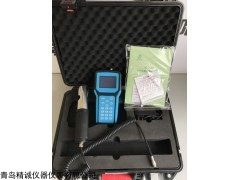 JC-1000 便攜式粉塵儀 煤粉檢測