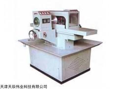 SCM-200 六盘①水市双端面磨平机