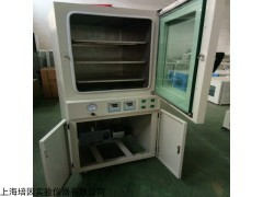 DZG-6210 210L立式真空干燥箱真空烘箱厂家直销