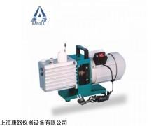 直联旋片式真空泵2XZ-1