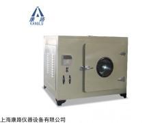 101A系列數顯鼓風干燥箱帶鼓風機