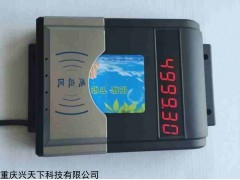 HF-660 IC卡水控机 智能IC卡刷卡机 水控器
