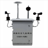 OSEN-AQMS 大气环境空气质量在线检测微型空气监测站