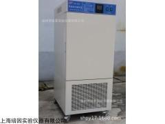 SHP-150DA 低温生化培养箱-20度低温冷藏箱
