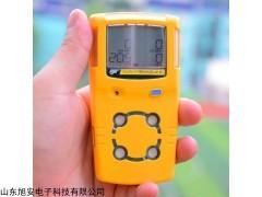 GasAlertMicroClip XT 防爆型BW气体检测仪售后维修中心