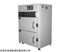 LT6024 眼镜耐高温试验箱