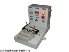 LT6035 眼镜铰链寿命测试仪