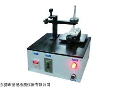 LT6044 镜片耐磨试验机