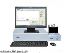 JF0536 原油盐含量测定器