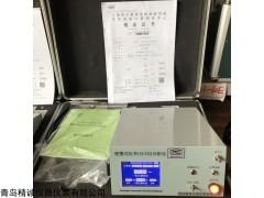 JH-3010/3011AE型 红外一氧化碳二氧化碳二合一分析仪