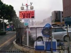 OSEN-6C 福建建筑工地施工道路扬尘噪声在线监测系统