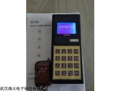 CH-D-003 佳木斯不接线电子磅干扰器