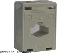 AKH-0.66/I30I 100/5 安科瑞电流互感器价格