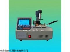 JF3536Z 全自动开口闪点测定器GB/T3536