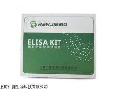 人(HSP-72)ELISA試劑盒科研