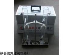 鹏翼储存稳定性试验仪