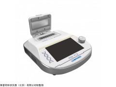 Mini-2016 非猪猪瘟荧光定★量PCR仪