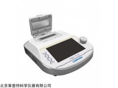Mini-2016 非豬豬瘟熒光定量PCR儀