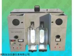 JF6536E 湖南加法供应石油产品蒸馏测定器双管GB/T6536