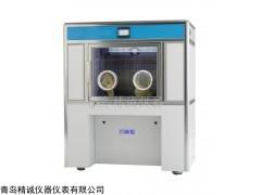 NVN-900型低浓度恒温恒湿称重系统