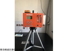 JH-6E型大气采样器