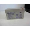 CFP2250S Firstpower一电蓄电池【阜康】低价供应