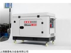 电启动10kw静音柴油发电机?#20998;?#29422;