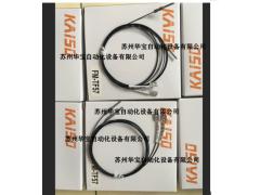 臺灣KAISO方形近接感測器PX-F1108SV