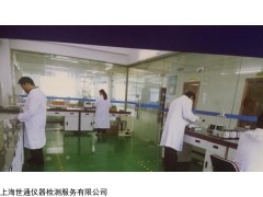 上海徐汇区仪器校准