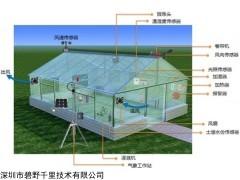 BYQL-NY 农业温室智能监测控制系统