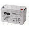 NS70L ESG蓄电池/含税批发、在线供应