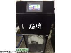 LB-8000K AB桶在线水质采样器环适应环保局新要求
