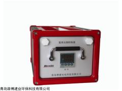 便携式红外烟气检测仪LB-3010光学分析仪