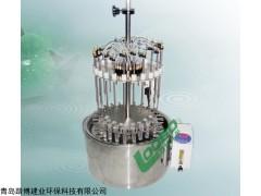 自由升降的针型阀管的LB-W-24 水浴氮吹仪