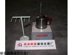 鹏翼乳化沥青粘附�性测定仪