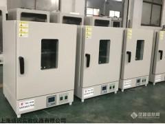 DHG-9140B 立式电热恒温鼓风干燥箱 鼓风烤箱
