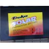 HR5500 德克蓄电池【DAKE】详细资料、大量批发
