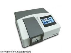LDX-UV1800 紫外可见分光光度计LDX-UV1800