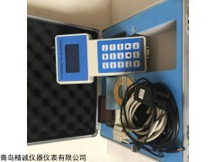 PC-3A(E)型 便携式粉尘仪 职业卫生总尘检测