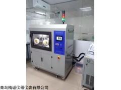 NVN-900 低浓度烟尘采样专用恒温恒湿称重系统