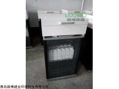 多种采样模式的LB-8000等比例水质水质采样器